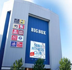 babaarea_bigbox