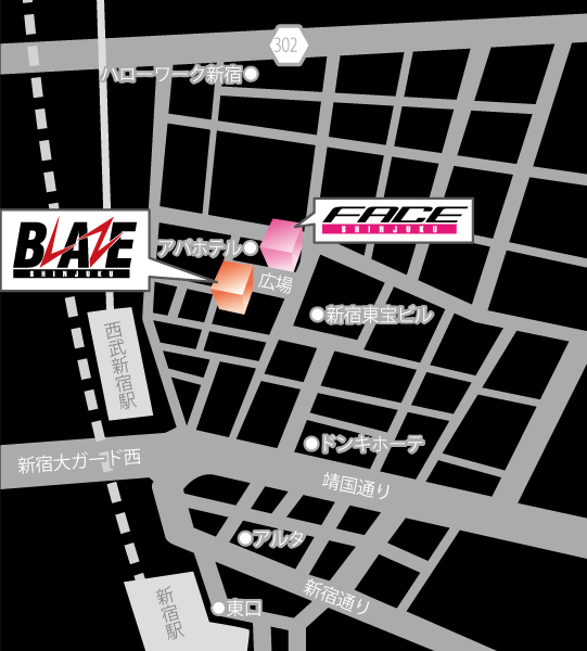 blaze_access02