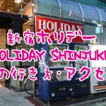 holiday_02