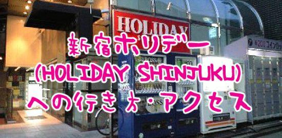 holiday_02