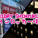 holiday_04