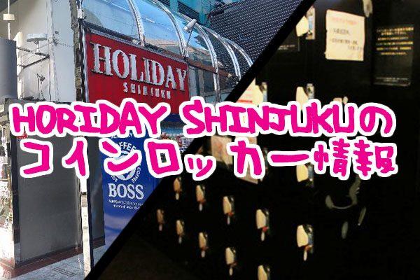 holiday_04