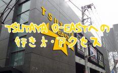 o-east_04